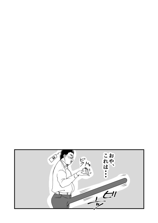 chin-030