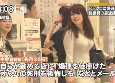 【画像】美人で巨乳の女ってホンマにせこいよな
