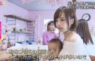 【悲報】宇垣美里みたいな美人人妻がテレビに映ってしまう(画像あり)